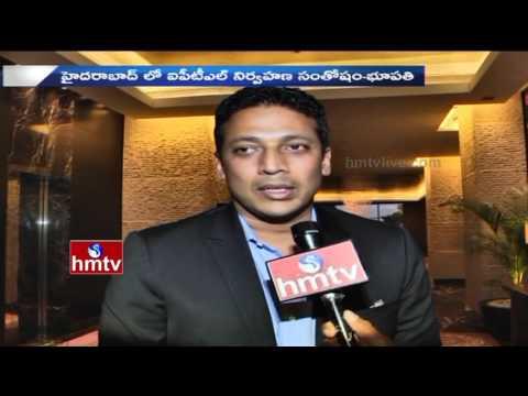 Mahesh Bhupathi Face to Face | IPTL - 2016 in Hyderabad | HMTV