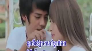 អូនគ្មានសិទ្ធទៅចោលបង ភ្លេងសុទ្ធ Oun Kmean Set Tov Choul Bong by Vireakset