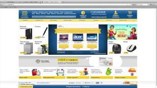 Пошаговый алгоритм создания интернет магазина - сайт, поставщики, онлайн бизнес, интернет маркетинг(, 2014-05-20T18:27:05.000Z)