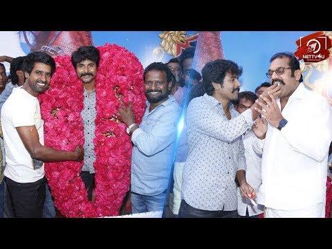 Seema Raja Crew Celebrate Sivakarthikeyan Birthday   Soori   Neppolian