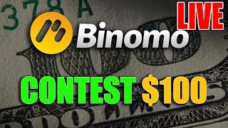 IQ Profit Live Stream: Binomo Contest for $100