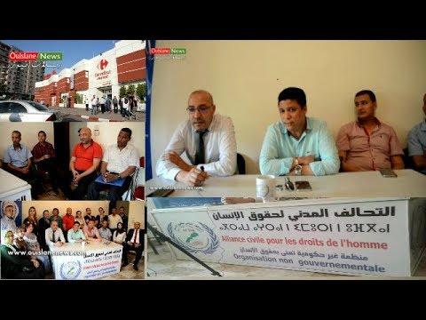 مسؤل  شركة كارفور مكناس Carrefour Meknès يعتدر لضحية والساكنة (ويسلان نيوز)
