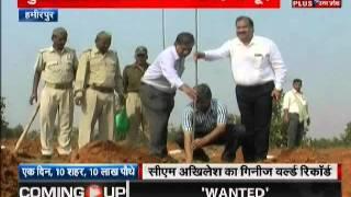 Akhilesh Yadav inaugurates plantation drive in Hamirpur