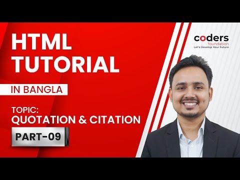 HTML Bangla Tutorial / HTML5 Bangla Tutorial [#9] Quotation And Citation