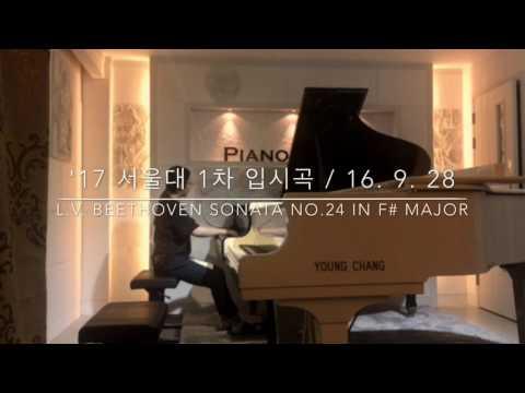L.v. Beethoven Piano Sonata No.24 in F# major / EunBi Song