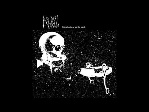 Ash Pool - Whipped to Death