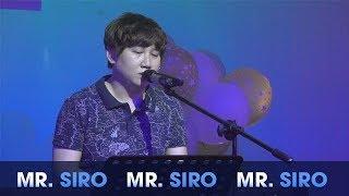 Lắng Nghe Nước Mắt - Mr. Siro ft Sirocon (Live)