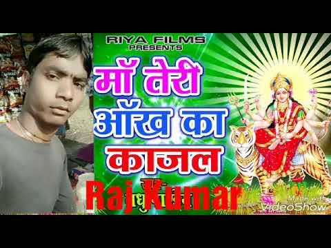 Maa Teri Aankhon Ka Kajal Mujhe Kar Diya Toh Ghayal DJ Remix Bhakti New 201 8