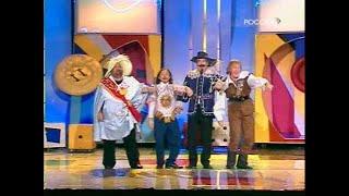 Три мушкетера (Музыкальный спектакль) — «Кривое зеркало» — Пародия