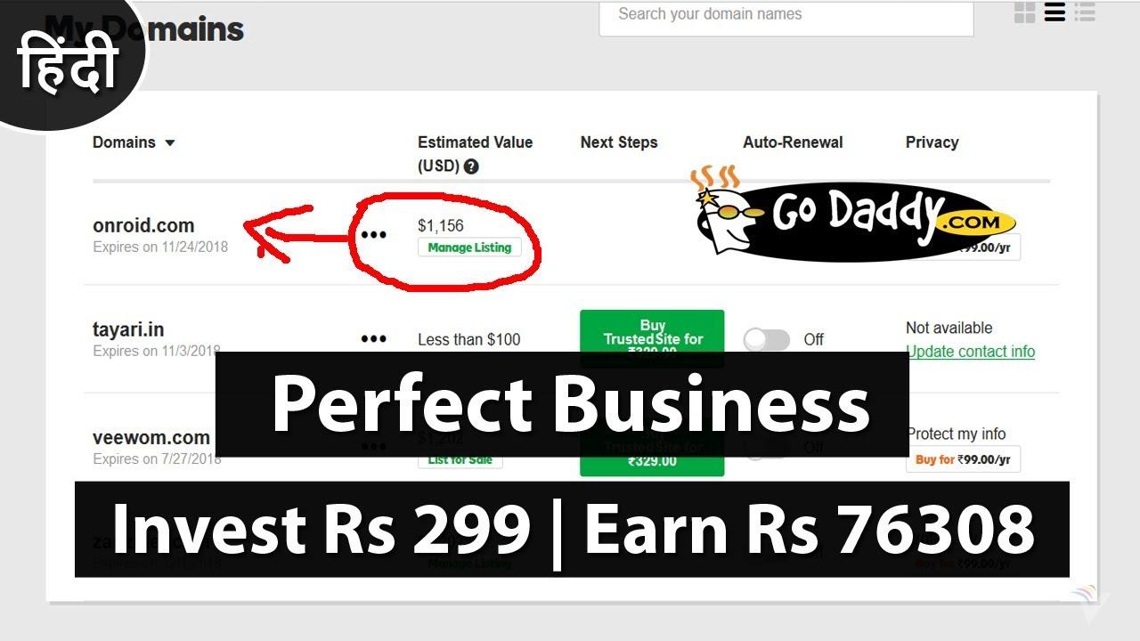 [Sell Domain on Godaddy Free] Godaddy Domain Value Appraisal Program 2018