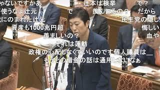 辻元清美さんと安倍晋三ソーリ 2019/10/11