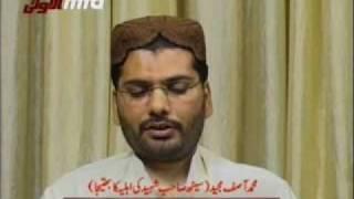 Martyrdom of Seth Muhammad Yusuf (Part 2 of 4)