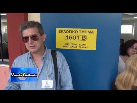 Περικλής Ζήκας για νοθεία στον δήμο Παπάγου   Χολαργού 26 -05- 2016
