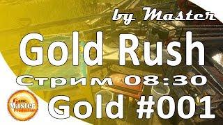 Gold Rush: The Game обзор и прохождение - Gold [Часть 1]