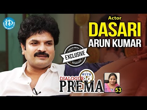 Actor Arun Kumar Dasari Exclusive Interview || Dialogue With Prema || Celebration Of Life #53 | #426