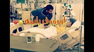 حالات واتس اب  || لحظه خروج لاعب بشار رسن متأثر بخبر وفاة والدته حزين جداا💔😥