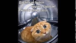 ремонт стиральных машин аристон пермь(, 2014-12-08T10:36:23.000Z)