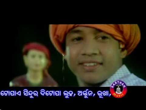 Watch Satakshi's First Movie