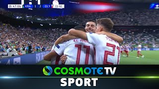 Κρασνοντάρ - Ολυμπιακός (1-2) Highlights - UEFA Champions League 2019/20 - 27/8/2019 | COSMOTE SPORT