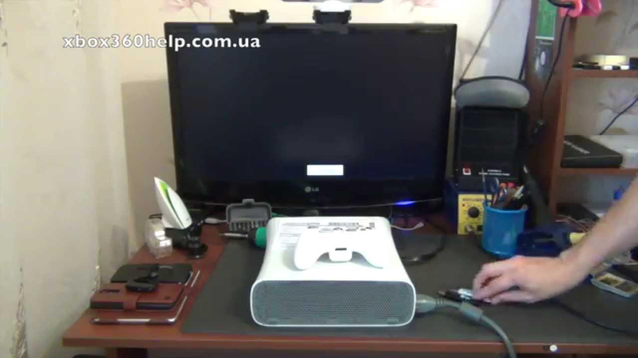 установка фрибут на xbox 360 fat www.xbox360help.com.ua - YouTube