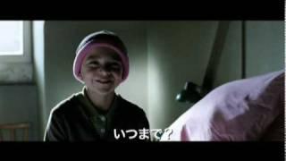 2010年11月6日(土)よりTOHOシネマズシャンテほか全国公開 『地上5セン...