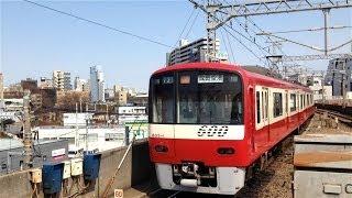 京急600形603Fエアポート快特成田空港行き 鮫洲駅通過