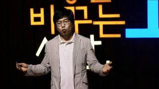 (Kor, Eng, Chn) 세바시 15분 19회 : 한국학생이 겪는 3대 공부 위기@이범 교육청 정책보좌관
