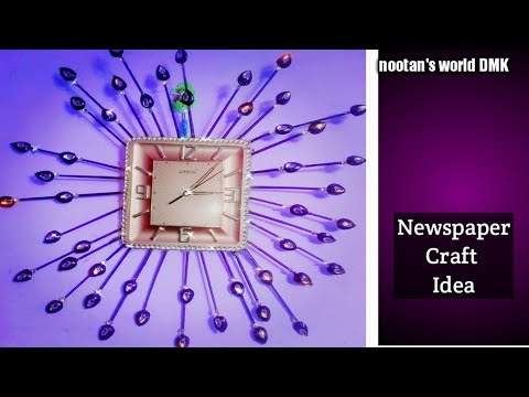 Decorative clock  step by step | Newspaper Crafts| Newspaper DIY crafts