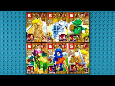 LEGO Clash of Clans Minifigures (knock-off) Sheng Yuan SY261