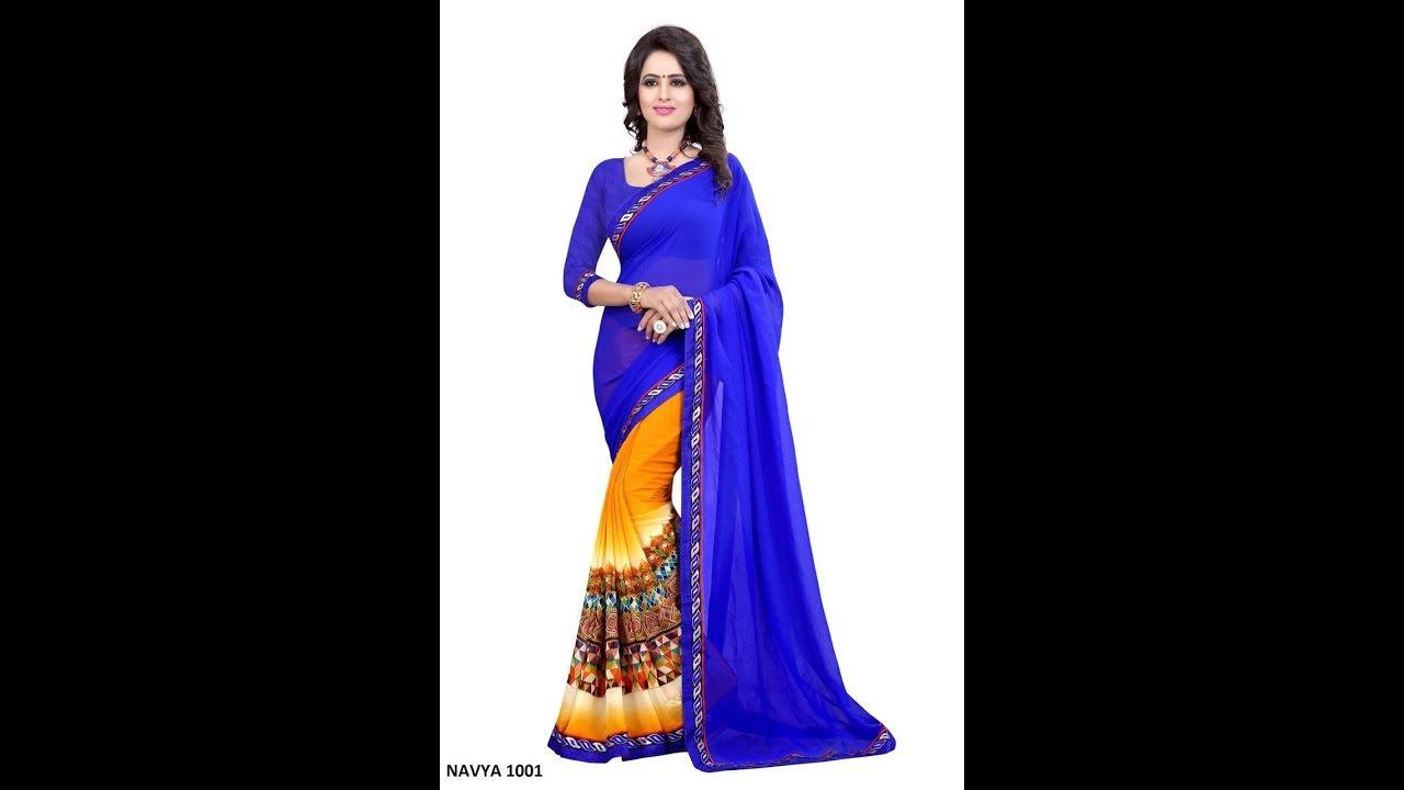 e476a6d7ad NEW SAREE DESIGN - New saree from Upendra tailor & fashion - YouTube