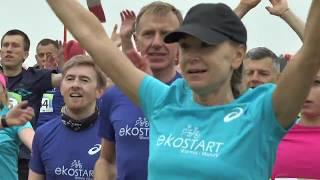 EkoStart 2017 - bieg na 10 km. Zobaczcie zdjęcia z trasy
