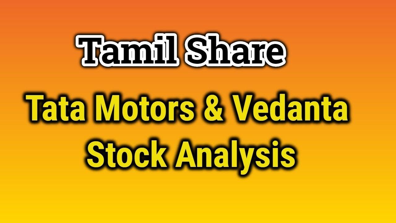 Tata Motors Stock Analysis | Vedanta Stock Analysis | Tamil Share
