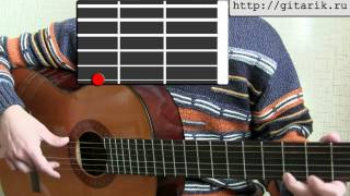Separation guitar lesson, (испанская гитара)