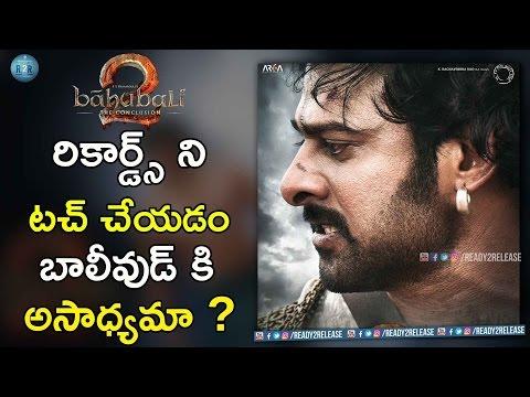 Baahubali 2 Makes Box Office History | BAhubali 2 Collections | Prabhas | Rajamouli | Ready2release