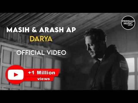 Masih & Arash Ap - Darya - Official Video ( مسیح و آرش ای پی - دریا - ویدیو )