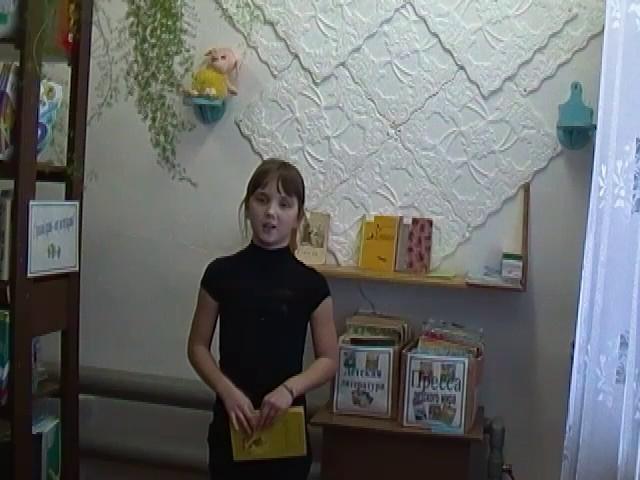 Изображение предпросмотра прочтения – «Школа Тюли» читают произведение «Ворона и Лисица» И.А.Крылова