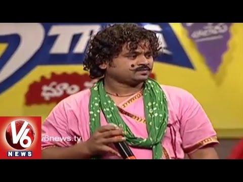 Yellu Yellamma Yellu Song | Telangana Folk Songs | Dhoom Thadaka | V6 News