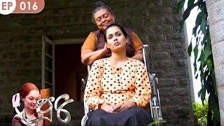 Poori | Episode 16 - (2018-09-22) | ITN Thumbnail