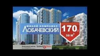 видео Компания Гранд Фамилия - отзывы о застройщике, цены на квартиры в новостройках от Гранд Фамилия