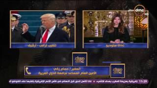 مساء dmc - أحمد أبو الغيط يعرب عن قلقه من فرض قيود على دخول العرب لأمريكا
