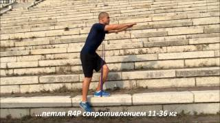 КАК ПРИСЕДАТЬ НА ОДНОЙ НОГЕ? (how to do single leg squat? 50kg weighted single leg squats. BW~75 kg)
