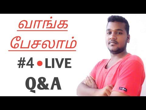 வாங்க பேசலாம் Q&A 1 TECH TAMIL