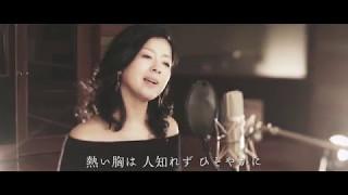 歌手活動35周年を迎えた薬師丸ひろ子が自身初となるライブアルバム「Bes...