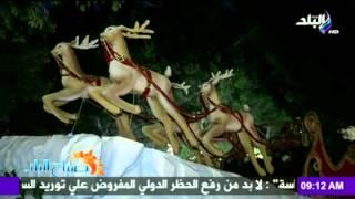 صدى البلد | إستعدادات دار الاوبرا بإحتفالات رأس السنة
