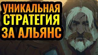 Абсолютная редкость: ПАЛАДИН vs Альянс. Chaemiko vs TH000 (HUM) [Warcraft 3]