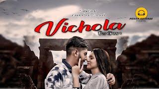 Vichola (Official Video) | Gurpal Saab | Anmol| Doll  |Latest Punjabi Songs |New Punjabi Songs