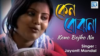 "Watch A Bengali Modern Song ""Gorib Ghorer Meye"" From the Album ""Gor..."