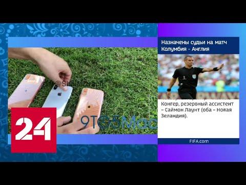 """""""Сбербанк"""" и """"Рамблер"""" готовят ресторанную революцию - Россия 24"""