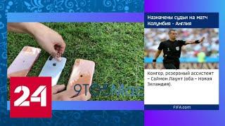 видео Новые игры от Рамблер