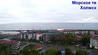 город Холмск после дождичка 26 мая 2021 года